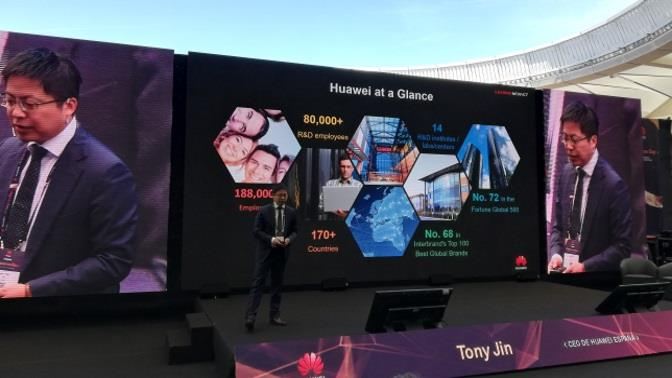 Huawei Enterprise Day
